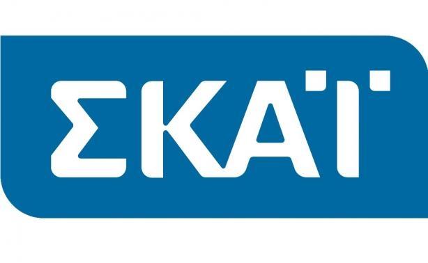 Παρουσίαση των προϊόντων που κατασκευάζονται από SKAI